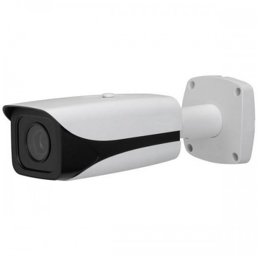 Camara Bullet 4 en 1 1080P exterior 2,8mm infrarrojos OSD-UTC blanco